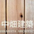 株式会社中畑建築さんのプロフィール写真