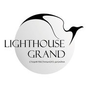 Фото пользователя Lighthouse Grand текстильный дизайн