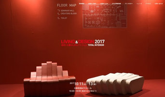 Living-and-design 2017