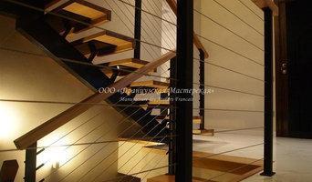 Леерное ограждение лестницы. 2014 год.
