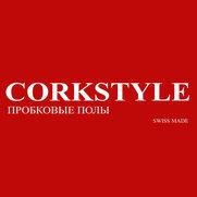Фото пользователя Corkstyle