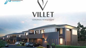 Семейные резиденции Villet