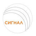 """Foto de perfil de АСК """"Сигнал"""""""