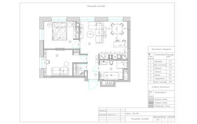 Поиск планировки: 59 кв.м — 3 плана для евротрешки с кабинетом