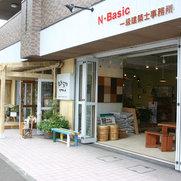 株式会社 N-Basicさんの写真