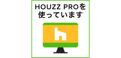 Houzz Pro announcement