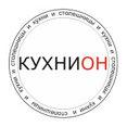 Фото профиля: КУХНИОН