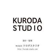 株式会社クロダスタジオさんの写真