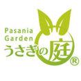 パサニアガーデン うさぎの庭さんのプロフィール写真