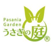 パサニアガーデン うさぎの庭さんの写真