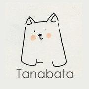Foto de Tanabata