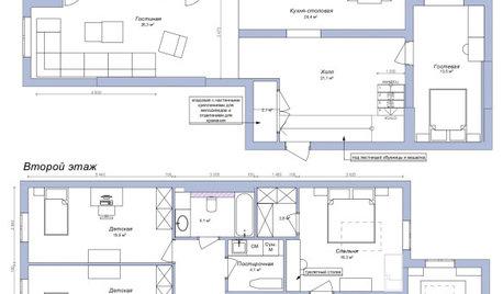 Поиск планировки: Квартира в таунхаусе — 3 варианта и финал