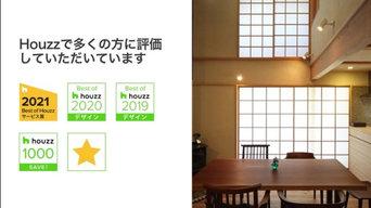 Company Highlight Video by 中村聖子/横山設計室