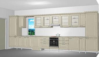 Кухня в коттеджном посёлке Павлово