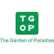 The Garden of Paradise's photo
