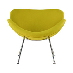 Midcentury Modern Lounge Chair Yellow