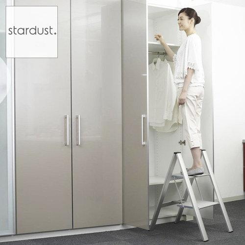 Folding Step Stool Ladder Lightweight Ultraslim Step Stool