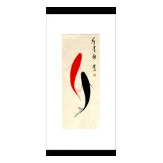 "Rec Koi, Ying and Yang Frame, 8""x15"""