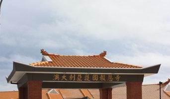Hu Guo Bao En Buddhist Temple