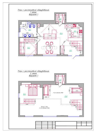 Поиск планировки: Двухуровневая квартира в Сочи 5 планов