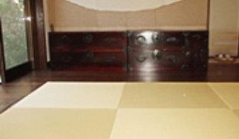 (有)倉形畳店 施工事例