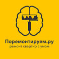 Фото профиля: Поремонтируем.ру
