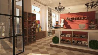 Книжный магазин в Сыктывкаре