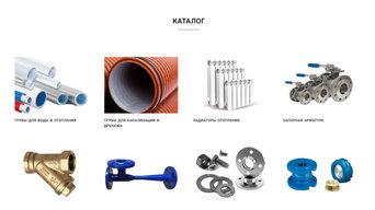 У нас представлен большой выбор продукции самых популярных марок STI, VALFEX и