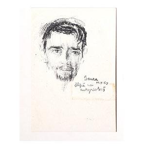 """Dimitrie Berea """"Autoportrait, 13"""" Charcoal Drawing"""
