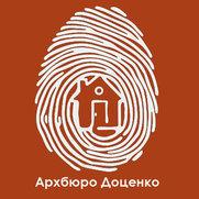 """Фото пользователя ООО """"Архитектурное бюро Доценко"""""""