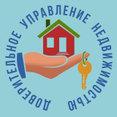 Фото профиля: Доверительное управление недвижимостью