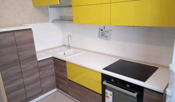 Кухня С4