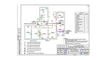 Проект электроснабжения и электроосвещения