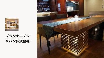 Company Highlight Video by プランナーズジャパン株式会社