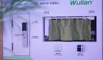 Электромотор для автоматического управления шторами, умный замок.