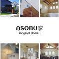 信湘建設株式会社さんのプロフィール写真