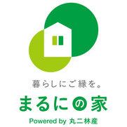株式会社 丸二林産さんの写真