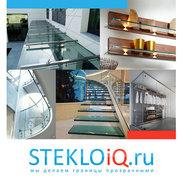 Фото пользователя STEKLOiQ.ru