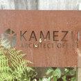 有限会社 亀津建築さんのプロフィール写真