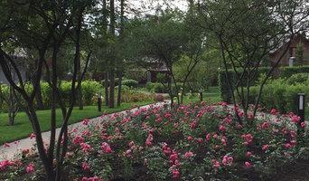 Террасный сад, Новая Рига