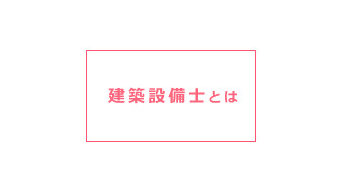 Setsubi-club