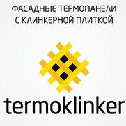 Фото пользователя Termoklinker
