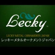 株式会社Lecky Metal Ornaments Japan(レッキーメタルオーナメントジャパン)さんの写真