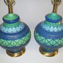 Guest Picks: Vintage Lamp Pairs via Etsy
