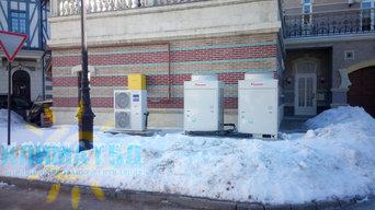 Система центрального кондиционирования и приточно-вытяжной вентиляции