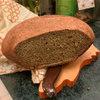 OMG! Beet Bread!