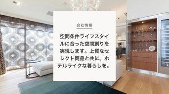 Company Highlight Video by 森 澄子 (株式会社インテリアネットワークス)