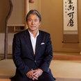 椿建築デザイン研究所Tsubaki&Associatesさんのプロフィール写真