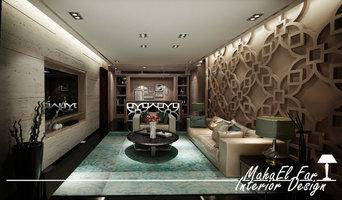 Best Interior Designers And Decorators In Egypt