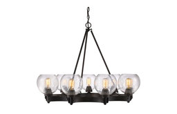 Galveston 9-Light Chandelier, Rubbed Bronze With Seeded Glass